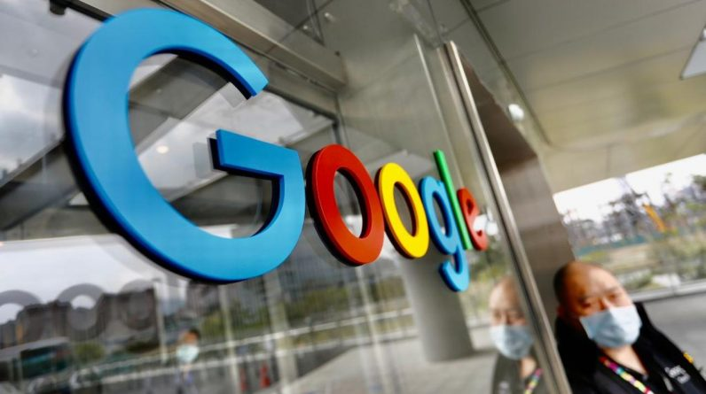 Google stops selling ads based on browsing history |  Currently