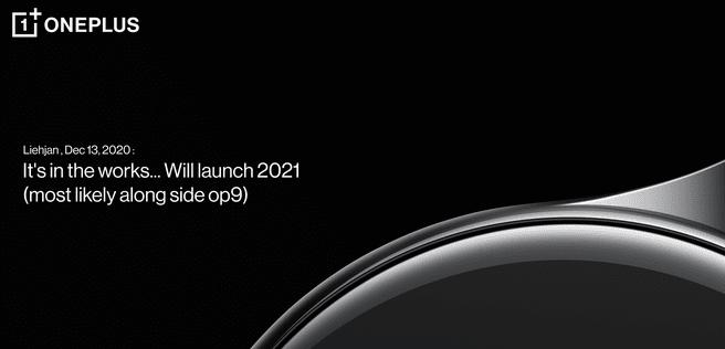 OnePlus Watch- Teaser