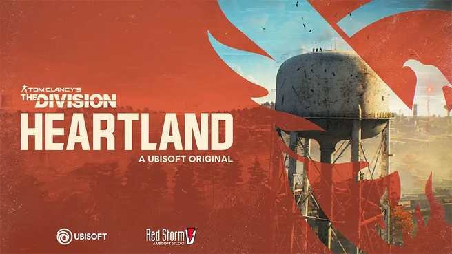 Division: Heartland