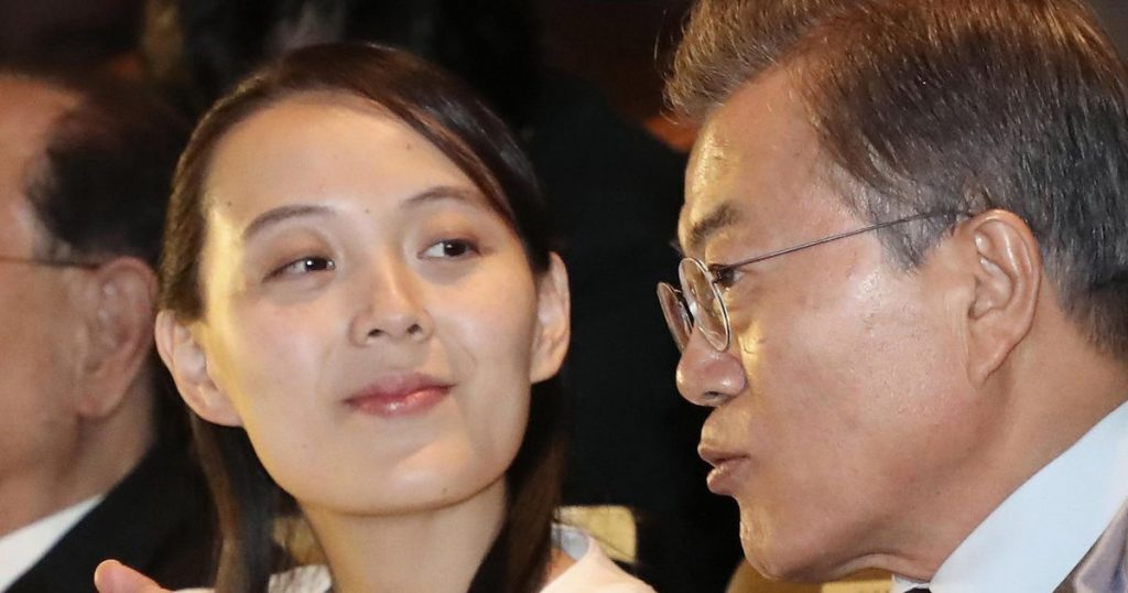 The dictator's sister Kim: America has wrong expectations about dialogue |  abroad