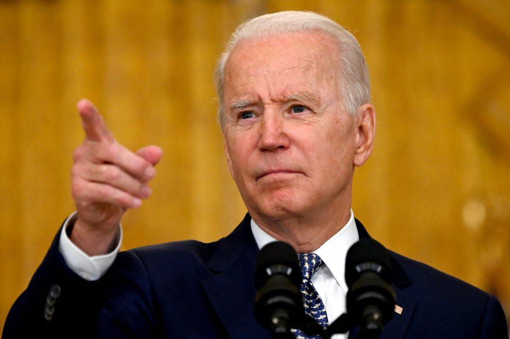 Large set of investments by Biden Senate