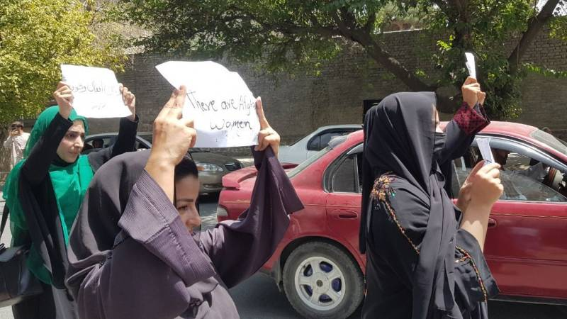 Afghan women fear the future, but they are also strong