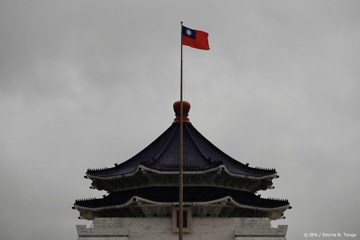 Taiwan: Our security is critical to chip delivery