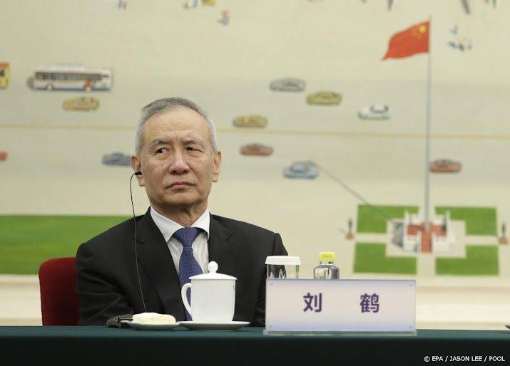 China urges US to raise tariffs