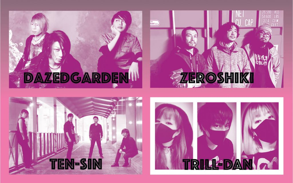 Detail of the Toybox Showcase Volume 1 poster with the four bands that will perform at this event: TRILL-DAN, TEN-SIN, ZEROSHIKI and Dazedgarden.